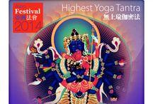 Asian Festival 2014 / Precious opportunity to attain enlightenment quickly www.kadampafestivalasia.org