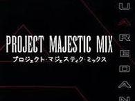 PROJECT MAJESTIC - 12 ( Ufo Conspiracy ) - PROJECT AQUARIUS