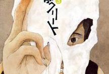 ✪ Taiyo Matsumoto