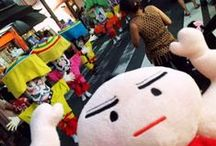 なかいたへそ祭りを観に行ったよ / 板橋の三大祭のひとつ、中板橋商店街で開催する「なかいたへそ祭り」の様子を撮ったよ。
