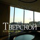 Видеопрезентации и реклама недвижимости | KKFLY.RU / Наша студия занимается профессиональной видеосъемкой недвижимости.  +7(916)3762752 kkfly.ru@gmail.ru Мы создаем харизматичные презентации домов, коттеджей, квартир, компаний, удачно совмещая интерьерную, фасадную и аэросъемку, а так же инфографику и интервью. Предлагаем ускорить реализацию ваших услуг и объектов, путем применения инструмента видеопрезентация.