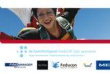 Sponsors OndernemersEvent 2014 / Het KNGF organiseert ook dit keer het jaarlijks terugkerend Ondernemers Event. Een must-Event voor alle professionals en Ondernemende fysiotherapeuten.