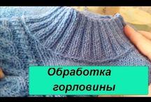 Pletenie výstrihov na pulóvroch aj svetroch