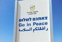 Israel <3 / by Maarit S