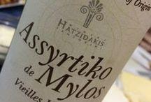 04.04.2014 - Grecia + Mix / #vino