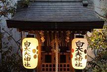 Japanese myths
