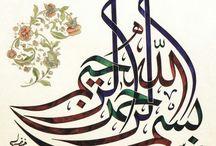 Arabic Graphic خط عربي / أصابع تخط الجمال