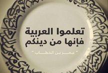 BlArabi بالعربي ✍