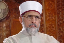 Shaykh-ul-Islam Dr Muhammad Tahir-ul-Qadri / Shaykh-ul-Islam Dr. Muhammad Tahir-ul-Qadri, founding leader of Minhaj-ul-Qur'an International (MQI), is Islamic Researcher and global ambassador of peace - working for the promotion of peace and harmony between communities and the revival of spiritual endeavour based on the true teachings of Islam.
