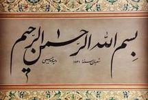 Hüsn-i Hat San'atı .. / Âyetler ve Hadisler.. Güzel Sözler ve Beyitler..