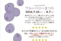 CoppiceGARDEN Event / イベント