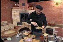 Кавказкая кухня