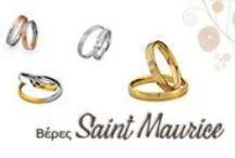 Βέρες γάμου Saint Maurice / Βέρες γάμου & αρραβώνων Saint Maurice   ΤΣΑΛΔΑΡΗΣ Κόσμημα - Ρολόι