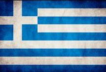 Ελλάδα/Greece/Grecia