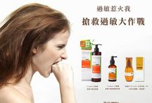 My Project | 我的。專案 / This is my Project for Marketing include Graphic Design , Web design ...etc
