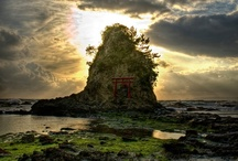 CHIBA / by Awesome JAPAN