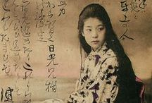 Japon / Images of old Japan, specifically of traditional women's dress