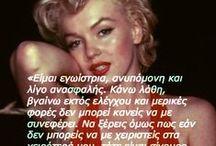I LOVE Staxtopouta / Διάφορα θέματα από το  Staxtopouta.gr