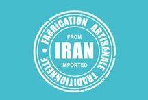 BOUTIQUE | collection iranienne / OBJETS TRADITIONNELS EN PROVENANCE D'IRAN (ARTISANAT)