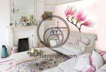 Фотообои для гостиной (Wall murals for living room) / Фотообои для гостиной