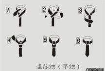 Neck Tie Toolkit Design Inspiration
