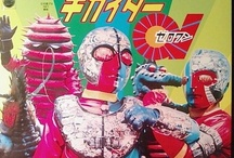 Kikaider and other Japanese Heroes and Villains / From my Childhood / by John Kottenbrook