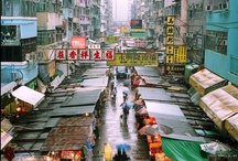 Guide to Hong Kong  / Things I've done and wish to do.