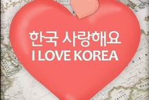I'm learning Korean (한글) / 나는 한국어를 배우고 있어 / by Lorraine (로레인) Groves