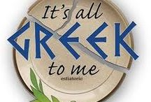 A bit of Greece / My country... the most amazing place on earth!!