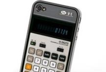 Smartphone hoesjes / Genoeg inspiratie opgedaan? Bezoek dan eens onze website: www.drukwerkdeal.nl