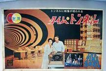 Maquetas Vintage / Maquetas antiguas, aquellas pioneras que crearon un hobby sin fronteras...