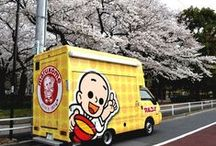 Marukome Japan / Marukome is a Japanese Miso company founded in 1854.