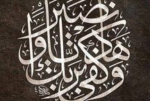 Calligraphy/Art/Design / Arabic Calligraphy and what to donin freetime