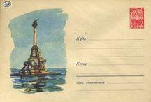 Крым/Crimea / На почтовых маркированных конвертах изображены виды  городов Крыма, санаториев, памятников, достопримечательностей Крыма.