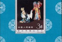 Китай/China / Почтовые марки, блоки, конверты, иллюстрирующие разнообразную жизнь и интересы Китая.