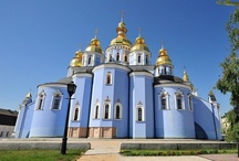 Kiev Turu / Sanatın ve bilimin şehri Kiev üç günlük programla sizleri bekliyor. Deneyimli ekibimizle Kiev turları...
