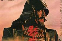 TOSHIRO MIFUNE /  Toshiro Mifune (三船 敏郎 Mifune Toshirō, JAPANESE ARTIST OF WORLD FAME, .April 1, 1920 - December 24, 1997) was a Japanese actor who appeared in almost 170 feature films. He is best known for his 16-film collaboration with filmmaker Akira Kurosawa, from 1948 to 1965, in works such as Rashomon, Seven Samurai, Throne of Blood, and Yojimbo. He also portrayed Musashi Miyamoto in Hiroshi Inagaki's Samurai Trilogy.THE ACTOR TOSHIRO MIFUNE A TURN IN MANY FILMS CHANBARA .... THE ACTOR WAS 7 TH DAN KENDO