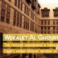 Wekalet Al Ghouri