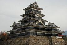 Japan the Beautiful / by Olive Alfalfa