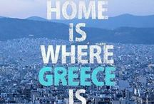 Welcome to Greece ⚓