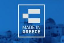 ₪ The made in Greece ₪