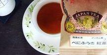 Tea package collection(ごちゃまぜ) / お茶のパッケージを蒐集します。