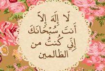 hadiths, versés,citations