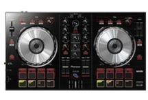 Hardware / DJ Gear / Hardware used by djs, music producers and music lovers.