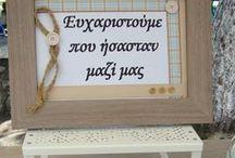 ΣΤΟΛΙΣΜΟΣ ΒΑΠΤΙΣΗΣ ΑΓΟΡΙ / http://www.123-mpomponieres.gr/p.stolismos-vaptisis-stin-ano-toumpa-stin-agia-varvara-kod-bl-015.1339515.html