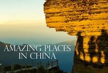 Udhëtoni në Kinë (China we love) / Ju sjellim pamje të mrekullueshme nga e mbarë Kina..