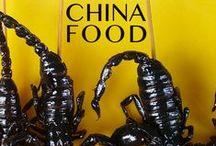 Kuzhina kineze