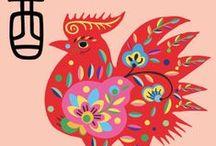 Horoskopi kinez 2015