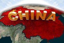 Arkitektura kineze