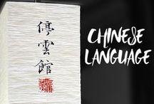 Meso kinezisht